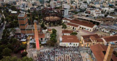 Μουσική Τεχνόπολη 2020: Safety first - Κλείσε θέση σε ένα υπέροχο συναυλιακό καλοκαίρι
