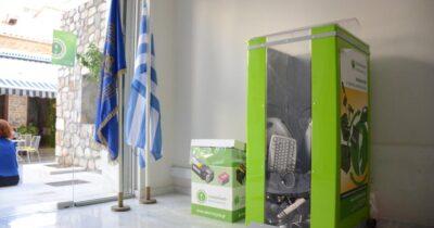 Πάτρα: Βρίσκει ανταπόκριση το πρόγραμμα του Δήμου για ανακύκλωση μικρών ηλεκτρικών συσκευών
