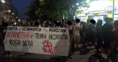 Θεσσαλονίκη: Συγκέντρωση αλληλεγγύης στην κατάληψη Rosa Nera