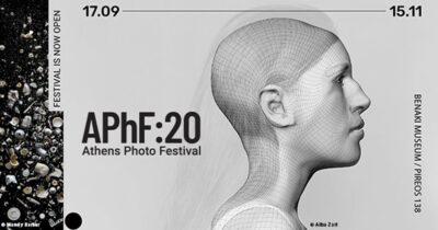 Το Athens Photo Festival 2020 ξεκίνησε στο Μουσείο Μπενάκη / Πειραιώς 138