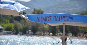 Κολύμπι και Υδρογυμναστική στο Πάρκο Εκπαιδευτικών Δράσεων Δήμου Πατρέων
