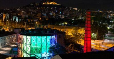 Proud Technopolis: Η Τεχνόπολη φωτίστηκε στα χρώματα του Pride