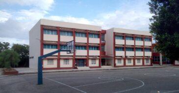 Κάλεσμα σε κινητοποιήσεις από την Α΄ ΕΛΜΕ Αχαΐας, με θέμα την ασφαλή λειτουργία των σχολείων