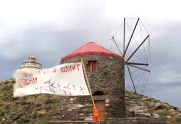 «Το νησί σκαντζόχοιρος» - Σειρά ντοκιμαντέρ για τις επιπτώσεις των ανεμογεννητριών στα νησιά