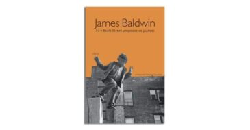James Baldwin «Αν η Beale Street μπορούσε να μιλήσει»