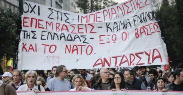 Κάλεσμα της ΑΝΤΑΡΣΥΑ Πάτρας στο αντιπολεμικό συλλαλητήριο το Σάββατο 24/10 στην Πάτρα, πλ. Γεωργίου στις 12:00