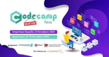 Τo Patras Codecamp επιστρέφει για 5η συνεχόμενη χρονιά | 23 - 25 Οκτωβρίου 2020