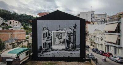 Έτοιμη είναι η τελευταία τοιχογραφία του ArtWalk 5 στην Πάτρα!