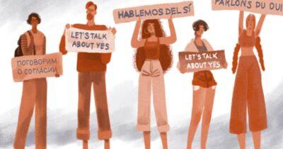Νέα διαδραστική διαδικτυακή πλατφόρμα για την ευαισθητοποίηση γύρω από τον βιασμό