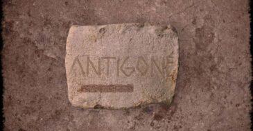 Αντιγόνη -Εκπαιδευτικό και ψυχαγωγικό παιχνίδι επιλογών για παιδιά και εφήβους από τοΔημοτικό θέατρο Πειραιά