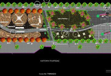 Πάτρα: Μια νέα πλατεία διαμορφώνεται στην περιοχή της Αγίας Σοφίας