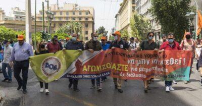 Διδασκαλική Ομοσπονίδα Ελλάδος: Συνεχίζουμε την απεργία αποχή - Υπερασπιζόμαστε τη δημόσια εκπαίδευση