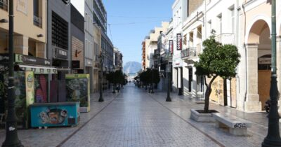 Πάτρα: Απαλλαγές από δημοτικά τέλη για τις επιχειρήσεις που ήταν κλειστές κατά το πρώτο lockdown