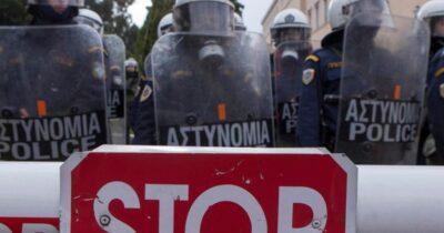 Διεθνής Αμνηστία: Οι αρχές κάνουν κατάχρηση εξουσίας για να καταπατήσουν το δικαίωμα στη διαμαρτυρία