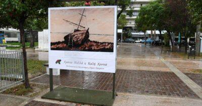 Πολιτιστικός Οργανισμός Δήμου Πατρέων: «Τέχνη στην πόλη - τέχνη για την πόλη»