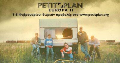 Petit Plan: Europa II. Αφιέρωμα στον ευρωπαϊκό κινηματογράφο, 1-5 Φεβρουαρίου