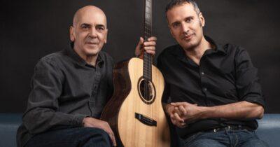 «Με 2 κιθάρες» - Ορφέας Περίδης, Μανόλης Ανδρουλιδάκης σε Live streaming