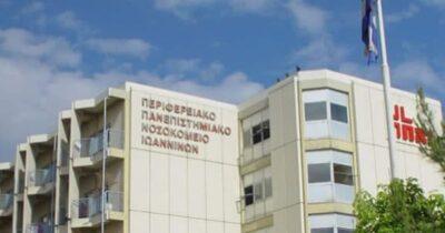 ΟΕΝΓΕ: Η κυβέρνηση επιχειρεί να «διεκπεραιώσει» το εμβολιαστικό σχέδιο χωρίς κόστος