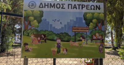 Δήμος Πατρέων: Η κακοποίηση των ζώων προσβάλει την ανθρωπιά και τον πολιτισμό μας