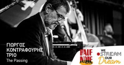 Γιώργος Κοντραφούρης - live streaming από το Half Note