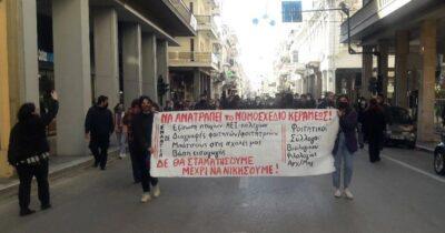 Πάτρα: Κινητοποίηση ενάντια στο νέο εκπαιδευτικό νομοσχέδιο την Τετάρτη 10 Φεβρουαρίου