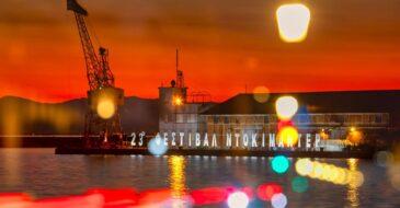 Ξεκίνησε διαδικτυακά το 23ο Φεστιβάλ Ντοκιμαντέρ Θεσσαλονίκης