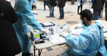 Πάτρα: Σε ποια σημεία θα γίνονται δωρεάν rapid test την Τετάρτη 12 Μαΐου