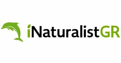 iNaturalist Greece, το νέο μέλος του παγκόσμιου Δικτύου iNaturalist