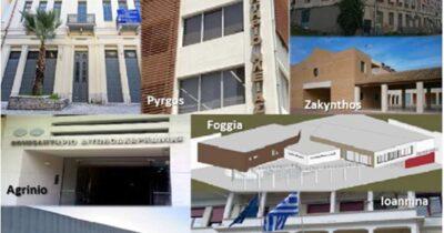 Στην τελική ευθεία τέσσερις δημιουργικοί κόμβοι στη Δυτική Ελλάδα