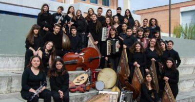 «Li Beirut» - Από το «Μουσικό Σύνολο Ethnic» του Μουσικού Σχολείου Ιλίου