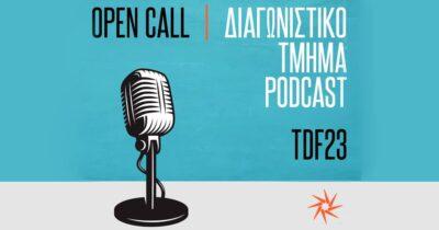 23ο Φεστιβάλ Ντοκιμαντέρ Θεσσαλονίκης: Περιμένουμε τα δικά σας podcast