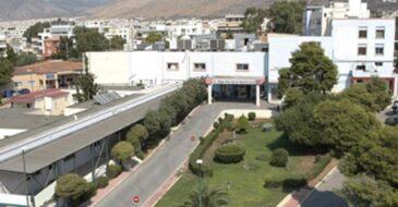 Μητροπολιτικό Κοινωνικό Ιατρείο Ελληνικού για Ασκληπιείο: Αλλάξτε κατεύθυνση - Ενδυναμώστε το Δημόσιο Σύστημα Υγείας