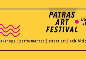 Patras Art Festival   Ανοιχτό κάλεσμα για φωτογράφους, καλλιτέχνες, εθελοντές