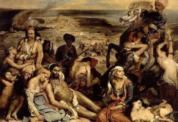 Η έκθεση «Ο Ευγένιος Ντελακρουά και η Ελληνική Επανάσταση» σε Αίγιο και Ακράτα