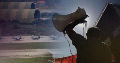 Κάλεσμα ΑΝΤΑΡΣΥΑ Πάτρας για συμμετοχή στην Πανελλαδική Αντιπολεμική Αντιιμπεριαλιστική Αντιμιλιταριστική ημέρα δράσης