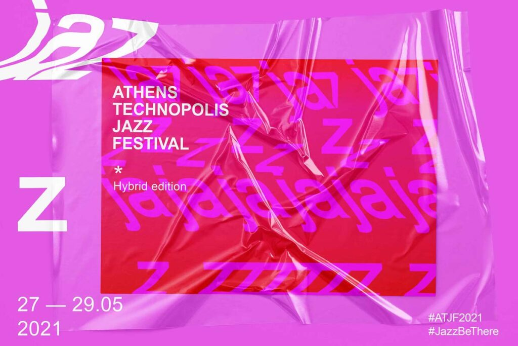 atjf2021 banner 3