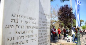 Πάτρα: Εκδήλωση τιμής για τους αγωνιστές που απαγχονίστηκαν από τους Ναζί και τους Ντόπιους Συνεργάτες τους