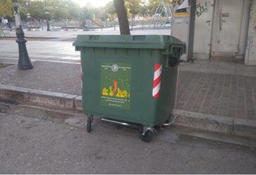 Πάτρα: Αντικατάσταση καμμένων κάδων απορριμμάτων