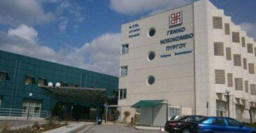 Η Ε.Ι.Ν.Α. για Παθολογική Νοσοκομείου Πύργου: Δεν θα πληρώσουν τα σπασμένα σας γιατροί και ασθενείς