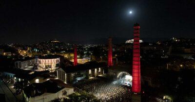 Πρόγραμμα στήριξης πολιτισμού - Ανοιχτό κάλεσμα του Δήμου Αθηναίων