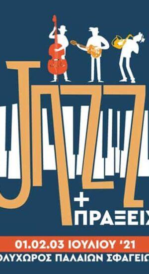 Διεθνές Φεστιβάλ Πάτρας: Έναρξη του τριημέρου JAZZ+ΠΡΑΞΕΙΣ με τα «Μπλουζ του Θάνου Μικρούτσικου»