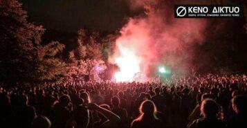 20ωρο video για τα 30 χρόνια του Κενού Δικτύου και του Indie Free Festival