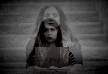 Οι jacart κυκλοφορούν το νέο τους τραγούδι με τίτλο «Σταγόνες της Βροχής»