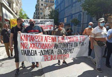 Ταξική Πτέρυγα: Μετά την απεργία της 10ης Ιουνίου συνεχίζουμε με κλιμάκωση του αγώνα για να μην περάσει το αντεργατικό τερατούργημα