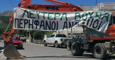 Νίκη του μπλόκου του Αρδάκτου στο Ρέθυμνο, αποχώρησαν τα φορτηγά με τις ανεμογεννήτριες