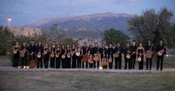 Συναυλία της Ορχήστρας Νυκτών Εγχόρδων «Θανάσης Τσιπινάκης» στην Αρχαία Ολυμπία