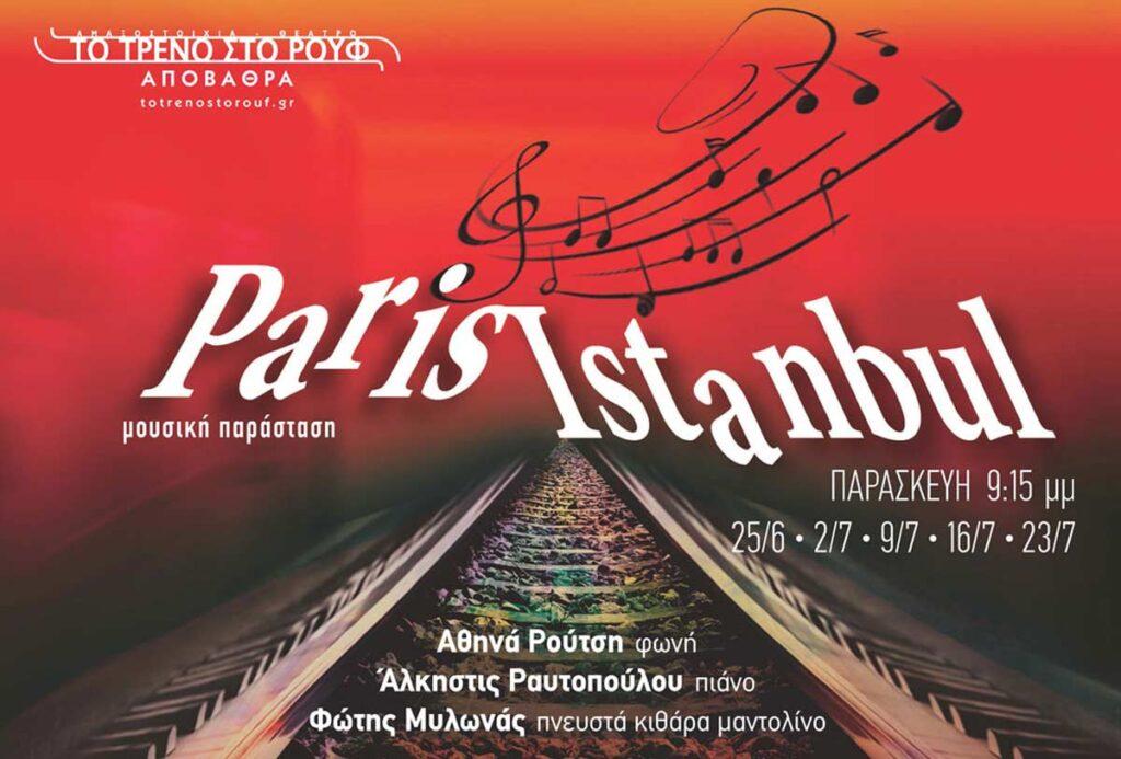 paris istabul music