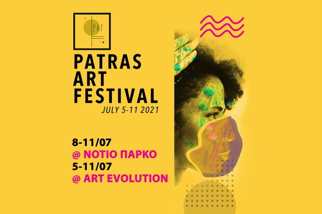 patras art festival