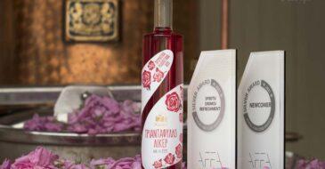 Βραβεία AFFA για το Λικέρ Τριαντάφυλλο Κάστρο