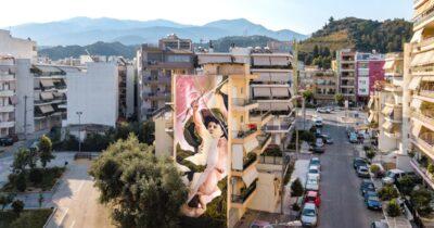 «Έρωτας και Ψυχή» - Έτοιμη η 4η τοιχογραφία του 6ου Διεθνούς Street Art Festival Πάτρας